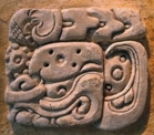 Ancient Maya Facts (2/3)